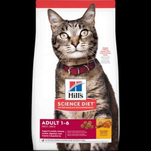 Hill's Science Diet Adult Cat